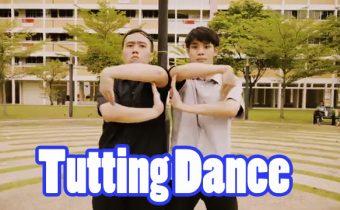 Tutting-dance